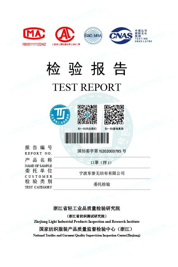 KN95 Testbericht